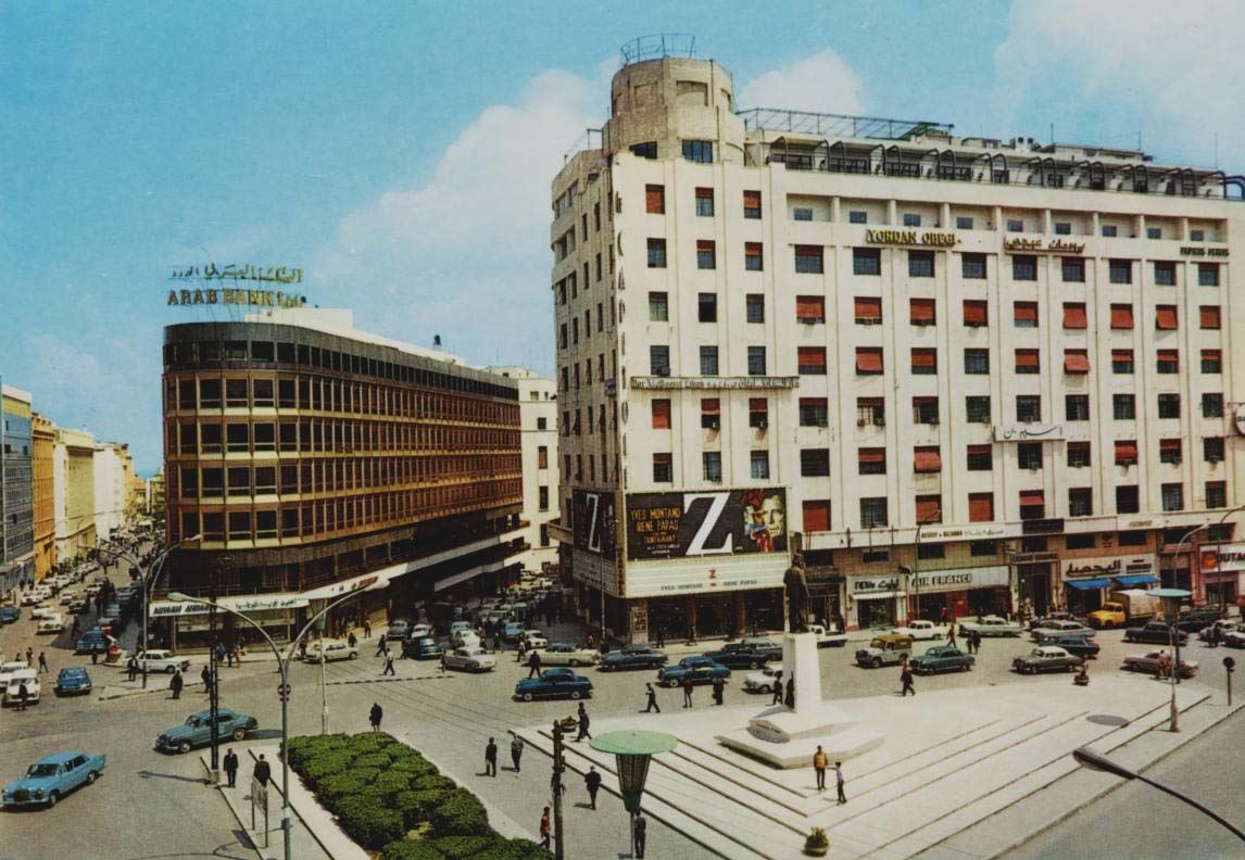 Riad El Solh Square 1969