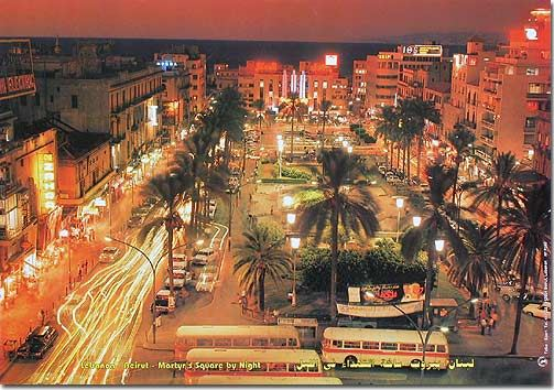 Martyrs Square at Night 1974