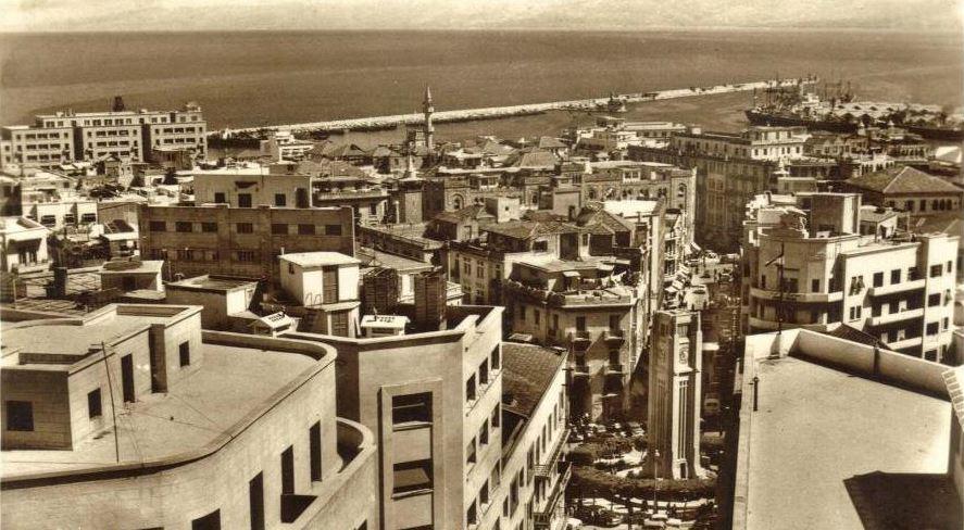 Downtown Beirut 1950