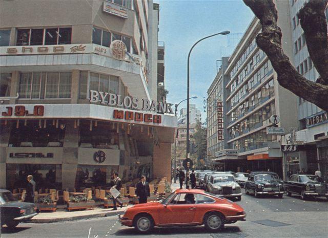 Hamra Street 1974