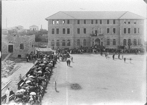 AUB Bliss Hall  1890s