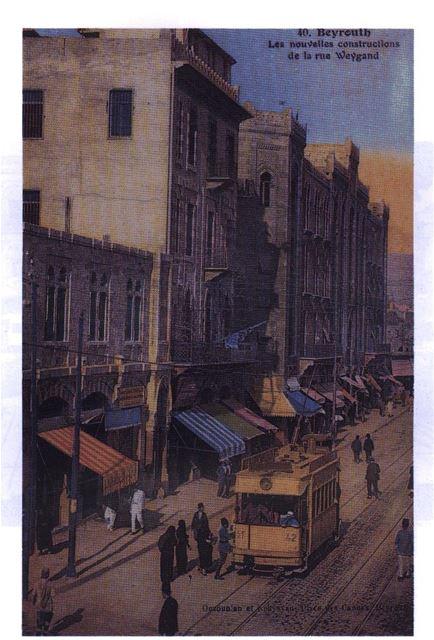 Weygand Street 1900s
