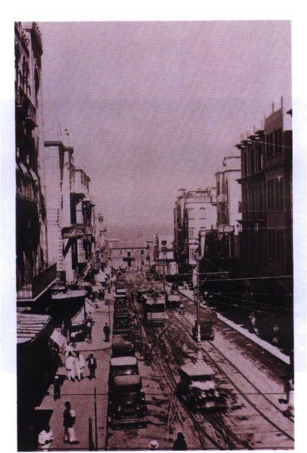 Foch Street 1930s