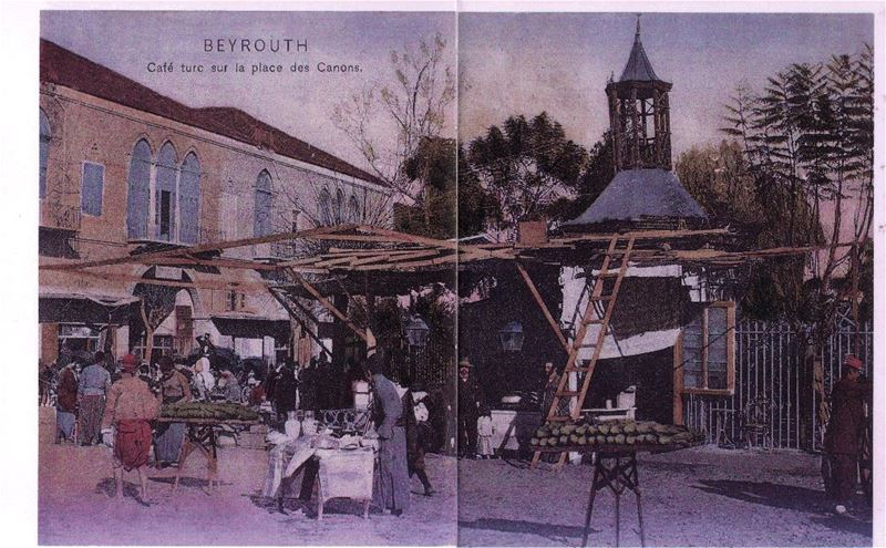 Turkish Coffee Shop on Martyrs Square 1900s