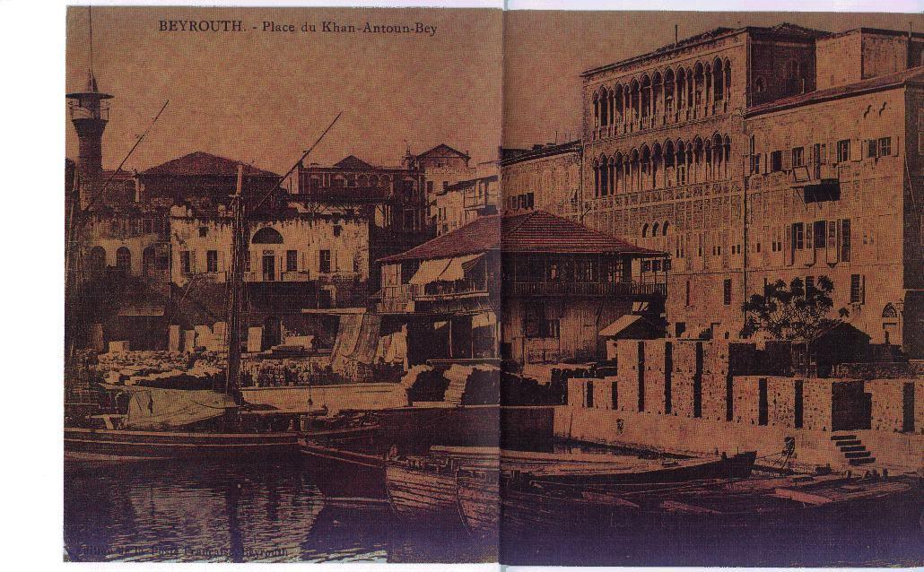 Place du Kahn Antoun Bey 1900s