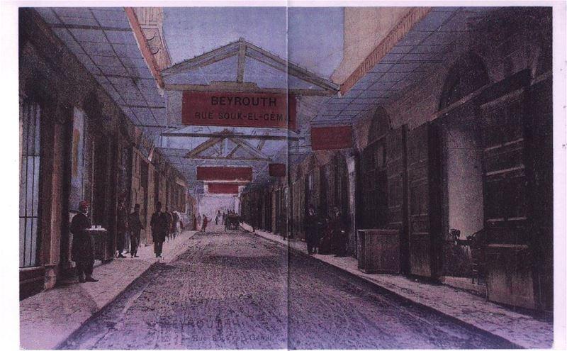 Souk El Gemil 1900s