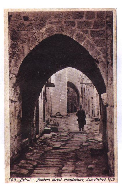 Old Street in Beirut 1900s
