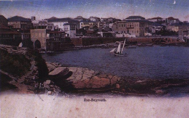 Ras Beirut 1900s