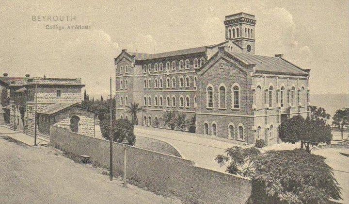 AUB Main Gate and College Hall  1907