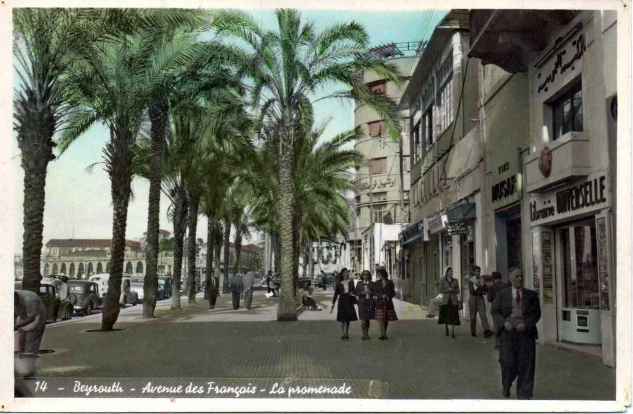 Avenue des Francais 1955