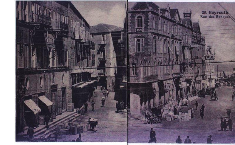 Banks Street 1900s