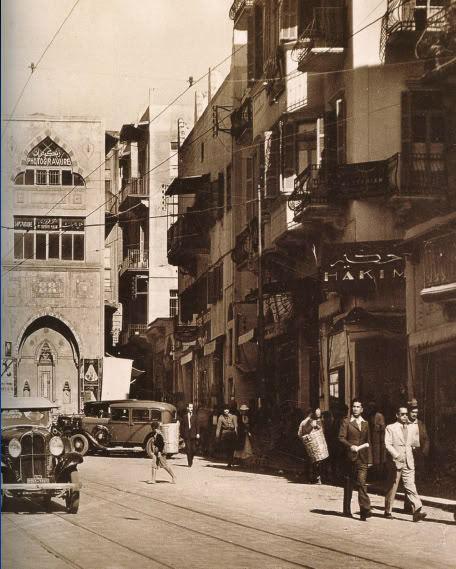 Souk El Franj 1935