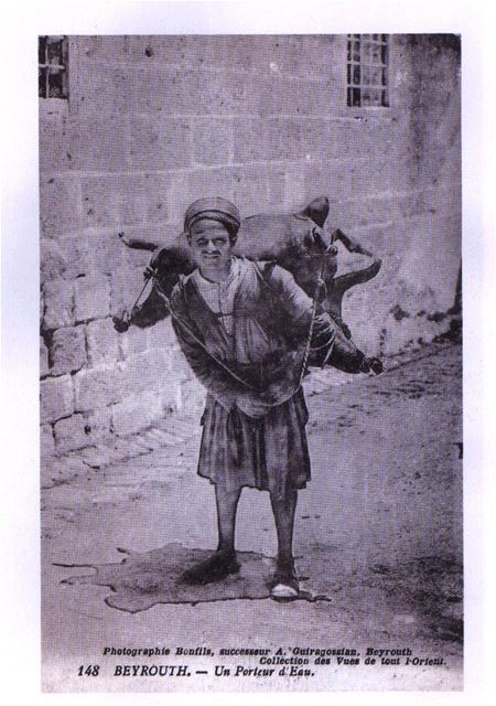 Water Carrier 1900s