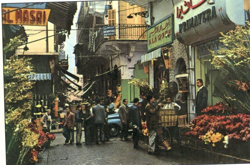 Souk El Franj 1970