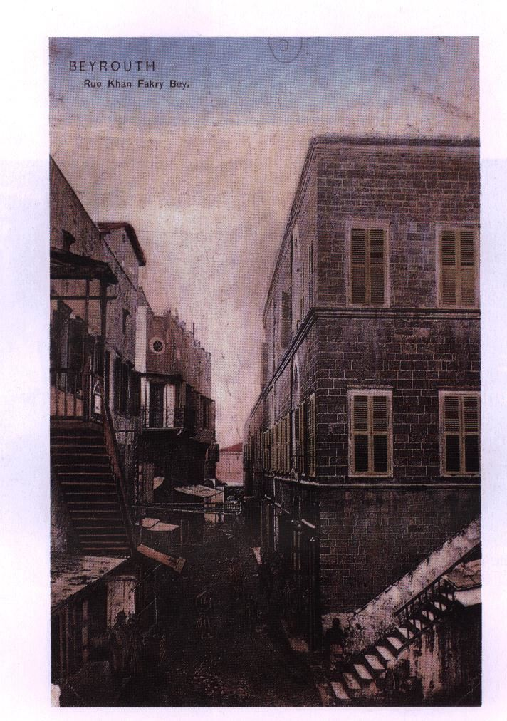 Khan Fakry Bey Street 1880s