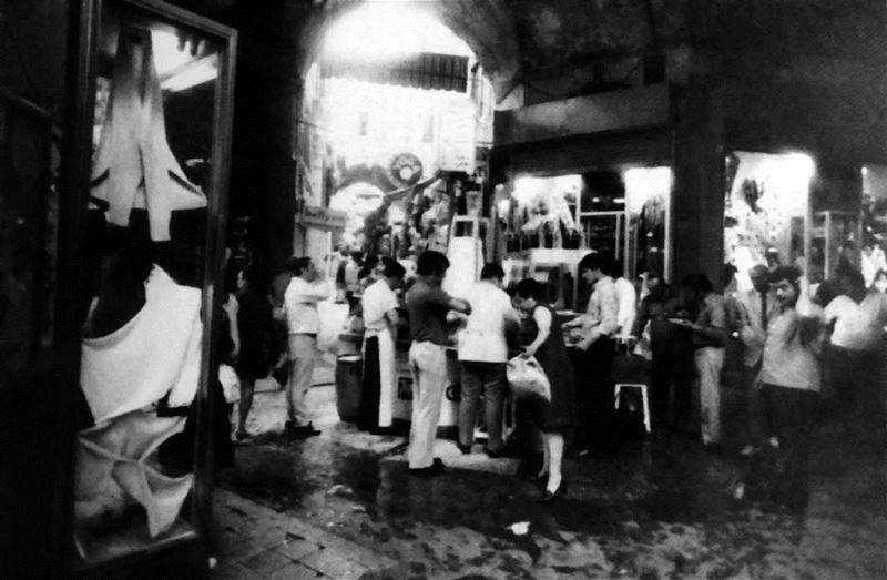 Souk Ayass 1970