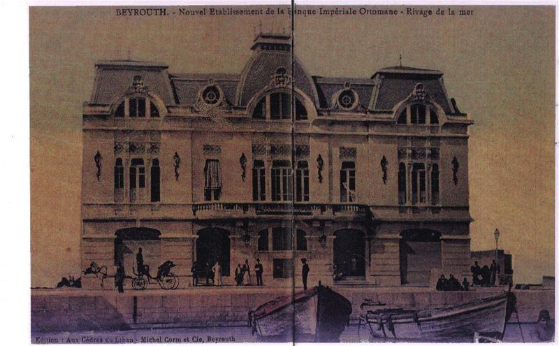 Imperial Ottoman Bank  1890s
