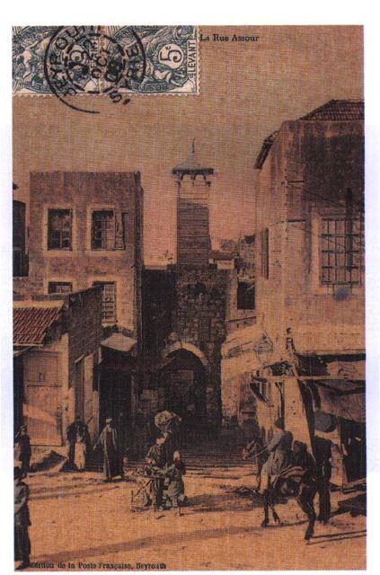 Assour Street 1908