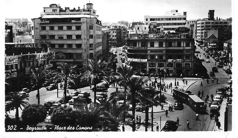 Martyrs Square 1956