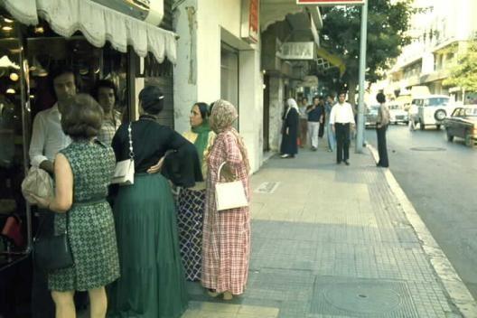 Hamra 1974