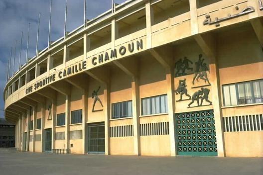 Camil Chamoun Sport City 1974