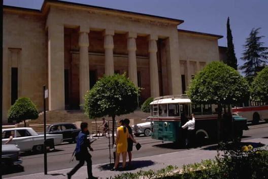 Beirut Museum 1974