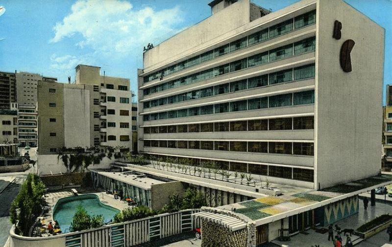 Commodore Hotel, Hamra 1960s