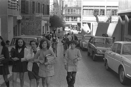 Lebanese Jewish Students 1970s