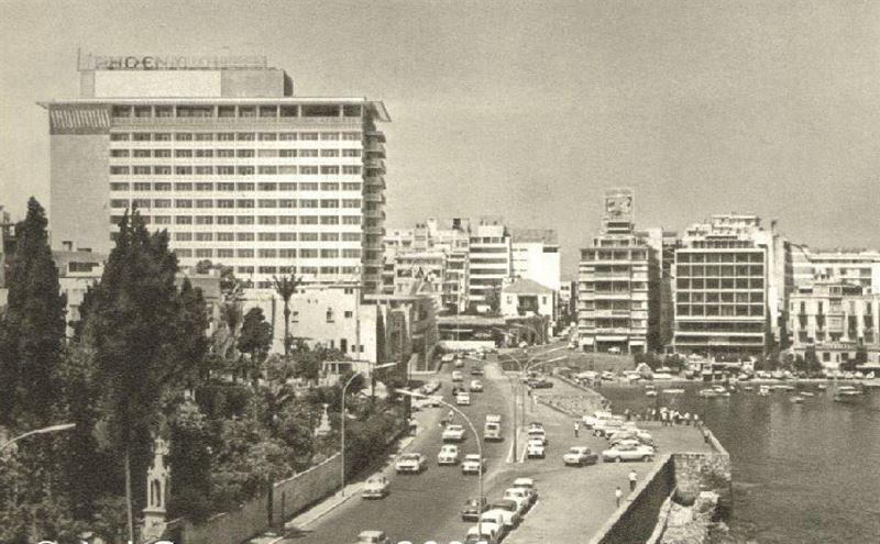 Phoenicia Hotel 1960s