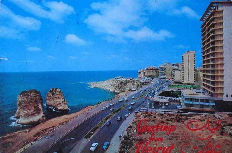 Raoucheh 1970s