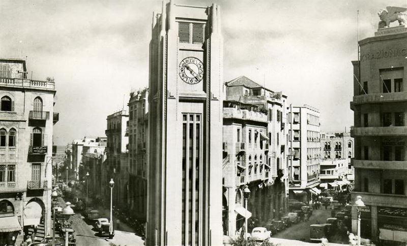 Nejmeh Square 1950s