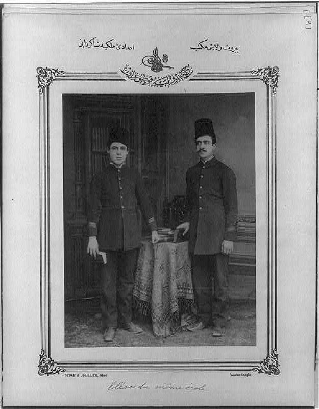 Beirut Highschool Students 1880s