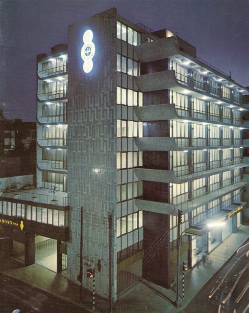 Intra Bank head office, Ras Beirut 1965