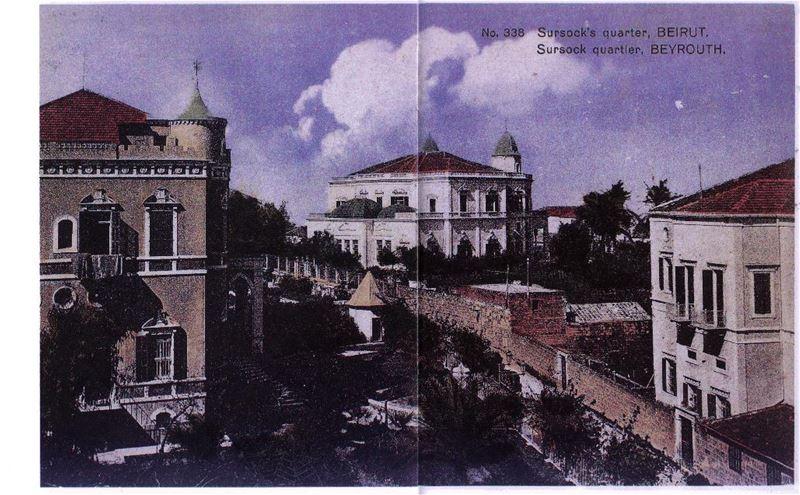 Souk Sursock 1900s