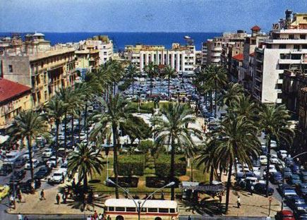 Martyrs Square  1970s