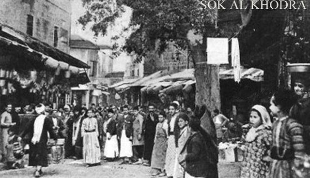 Souk Al Khodra 1920s