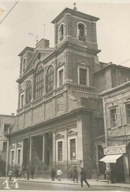 St-Georges Cathedral, Emir Bashir St. 1942