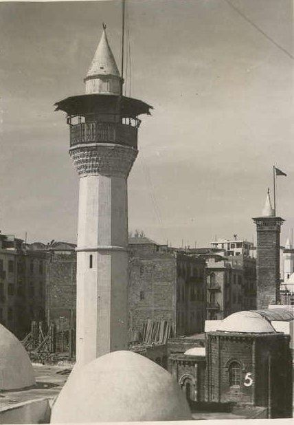 Downtown Beirut Mosque  1942