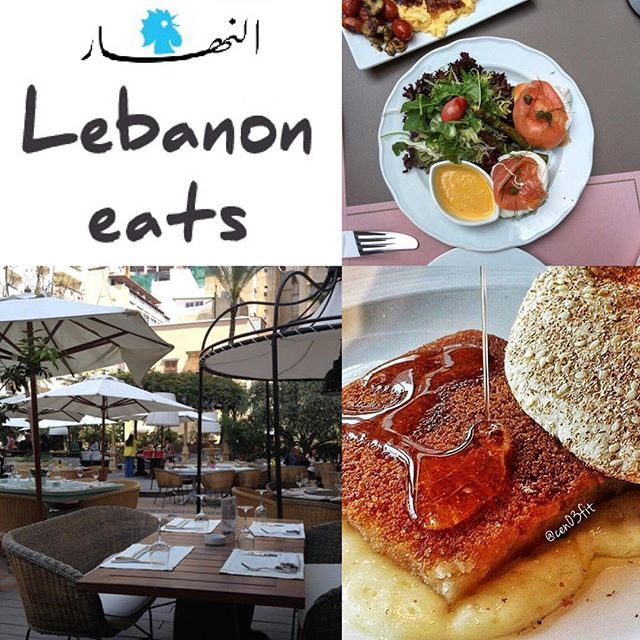 Check out our article on @annaharnews website on the top 3 breakfasts in Beirut ☀️☀️😊 http://bit.ly/1GOlYPc 👈 article📰