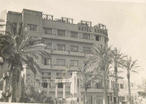 Hotel Normandie, Zeitouneh 1942