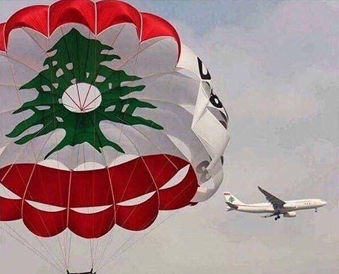بحبك يا لبنان يا وطني بحبك، بشمالك بجنوب