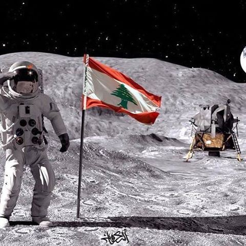 Lebanon Flag on The Moon
