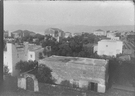 AUB Hospital Compound  1890s