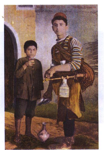 Sous Vendor 1900s