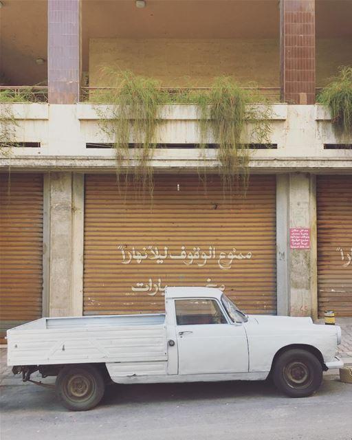 Beaters of Beirut (21) Mamnou3 el Woukouf!