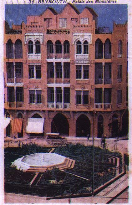 Palais des Ministéres 1900s