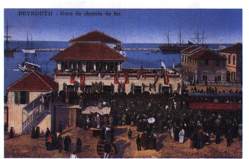 Gare de chemin de fer 1900s