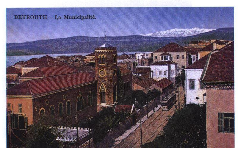 Beirut Municipality 1900s