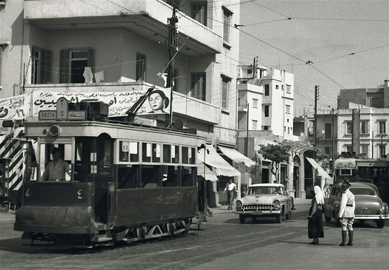 Beirut Tramway, at The End of Horsh Line  1955