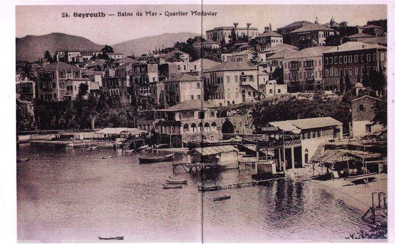 Beirut Seafront Quartier Modawar 1900s